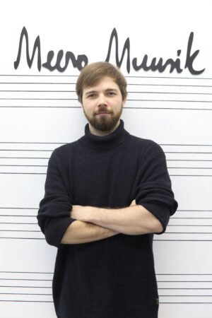Martin Petermann
